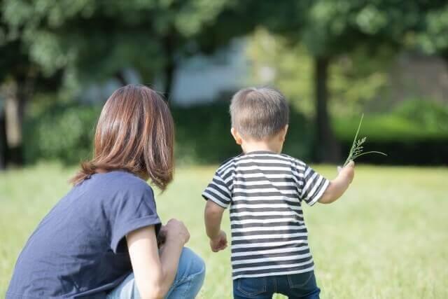 子育て 公園