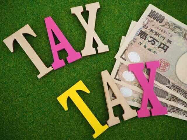 不動産売却 税金