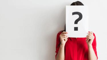 不動産売却の査定は匿名ではできないのか|メリットとデメリット