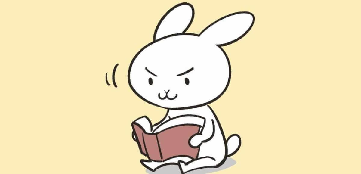 読書 習慣 (2)