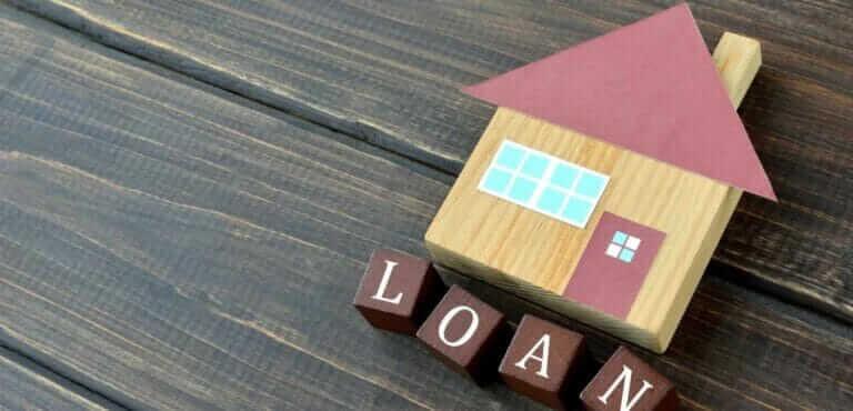 住宅ローンで賃貸