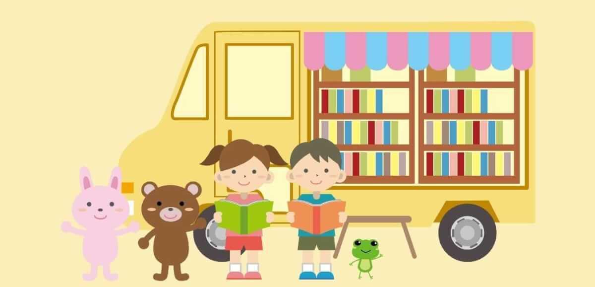 読書 習慣 (3)