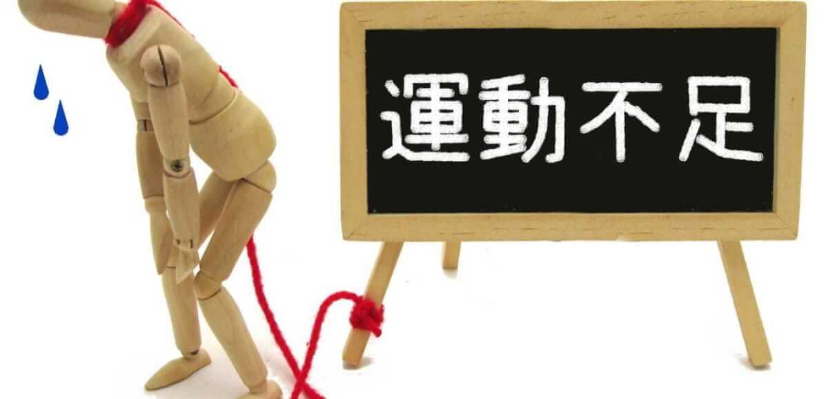 読書 デメリット (2)